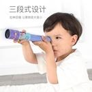 兒童望遠鏡三段式伸縮單筒望遠鏡