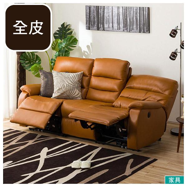 ◎全皮3人用頂級電動可躺式沙發 BELIEVER ROYAL BR NITORI宜得利家居