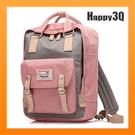 後背包撞色包拚色包雙肩包女用包大容量學生書包上課包學院風-多色【AAA3888】預購