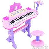電子琴 兒童電子琴女孩初學者入門可彈奏音樂玩具寶寶多功能小鋼琴3-6歲1 綠光森林