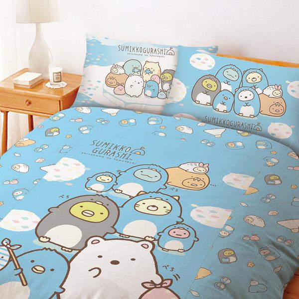 床包 / 雙人【角落生物冰原歷險】含兩件枕套  高密度磨毛  戀家小舖台灣製ABF201