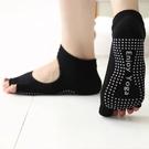 露趾五指襪瑜珈襪運動襪防滑女襪吸汗舒適襪子(777-11759)