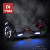 平衡車踏日兩輪體感電動扭扭車成人智慧漂移思維代步車兒童雙輪平衡車  DF 科技旗艦店