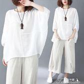 180斤胖mm寬鬆加大碼女裝遮肚顯瘦洋氣蝙蝠袖棉麻夏季短袖T恤上衣 提拉米蘇