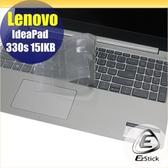 【Ezstick】Lenovo IdeaPad 330S 15 IKB 奈米銀抗菌TPU 鍵盤保護膜 鍵盤膜
