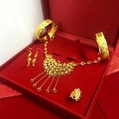 新娘結婚龍鳳手鐲子仿真黃金孔雀項鍊結婚首飾一套裝婚禮三金首飾