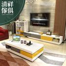 【新竹清祥傢俱】PLF-12LF15 - 現代簡約風烤漆繽紛伸縮電視櫃 (不含置物櫃) 客廳 功能 TV櫃 伸縮