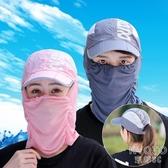 可折疊冰絲防曬帽面罩一體面紗遮陽帽寬檐薄款全臉大沿戶外 京都3C