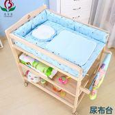 嬰兒尿布台實木無漆撫觸台護理台按摩台洗澡台換衣收納台