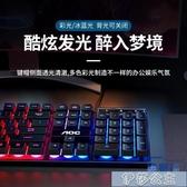 機械手感有線鍵盤臺式電腦筆記本外接辦公電競游戲專用