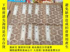 二手書博民逛書店罕見叢書集成初編《學統1-10》全10冊,民國初版168482