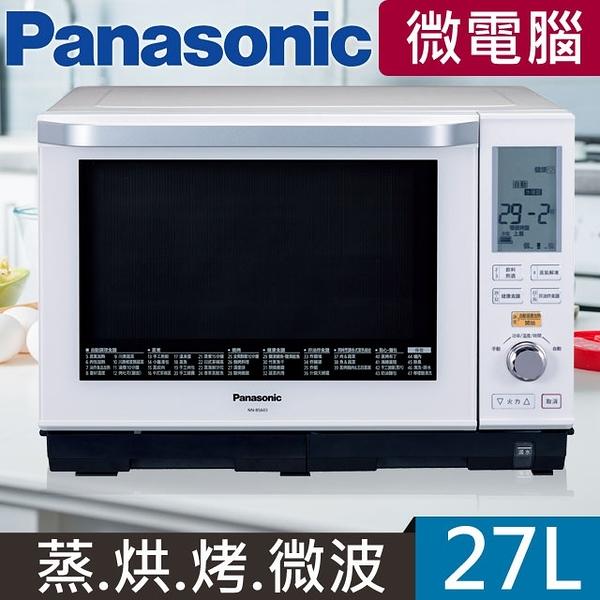 國際牌Panasonic【 NN-BS603 】27L蒸氣烘烤微波爐