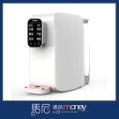 (免運)積加 G-Plus RO瞬熱開飲機(GP-W01R)/淨水器/四層過濾/RO逆滲透技術/熱水器【馬尼通訊】