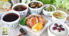 紫莉的津田生機月子餐整套試吃服務 報名紫莉月子餐[台北場媽媽教室]提供一份頂級月子餐試吃