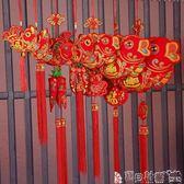 過年吊飾 2019新款年年有余掛件絨布彎魚中國結魚掛件客廳大號新年春節裝飾JD 寶貝計畫