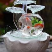流水擺件 家居小型客廳魚缸流水電視柜擺件陶瓷噴泉桌面加濕器創意生日禮物 名創