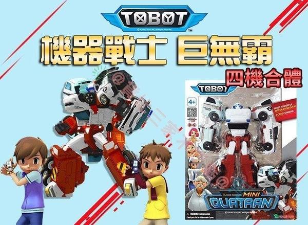 TOBOT QUATRAN 機器戰士 巨無霸 四機合體 機器戰神 合體戰神 終極合體 警車 消防車 機器人