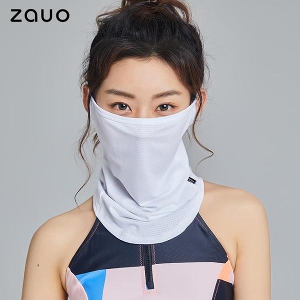 韓國夏季戶外騎行輕薄防曬透氣面罩防紫外線速幹遮陽口罩女 韓美e站