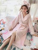 秋冬季加長款睡袍加厚睡衣女冬珊瑚絨浴袍韓版寬鬆大碼法蘭絨浴衣 時尚芭莎