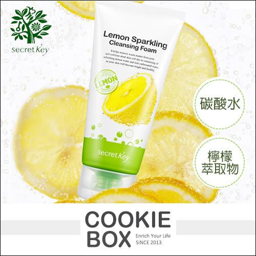 【即期品】韓國 Secret Key 秘密鑰匙 檸檬 煥采 洗面乳 潔面乳 清潔 潔膚 護膚 萃取物 120g *餅乾盒子*