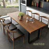 北歐風復古鐵藝實木餐桌家用咖啡店長方形美式飯店loft餐桌椅組合igo「時尚彩虹屋」