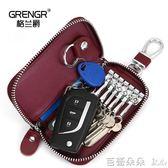 鑰匙包 新款男士牛皮鑰匙包 女士時尚韓版 多功能汽車鎖鑰包卡包小零錢包 芭蕾朵朵