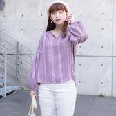 Poly Lulu 愛心幾何印圖小立領V字上衣-紫【91080439】