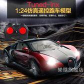 耐摔漂移遙控車兒童男孩電動玩具賽汽車跑車模型