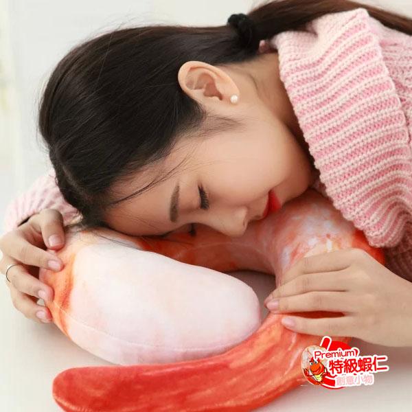 (現貨)熱銷創意蝦子 蝦仁U型靠枕抱枕 生日禮物 創意禮品 聖誕禮物(一入) 【H00358】