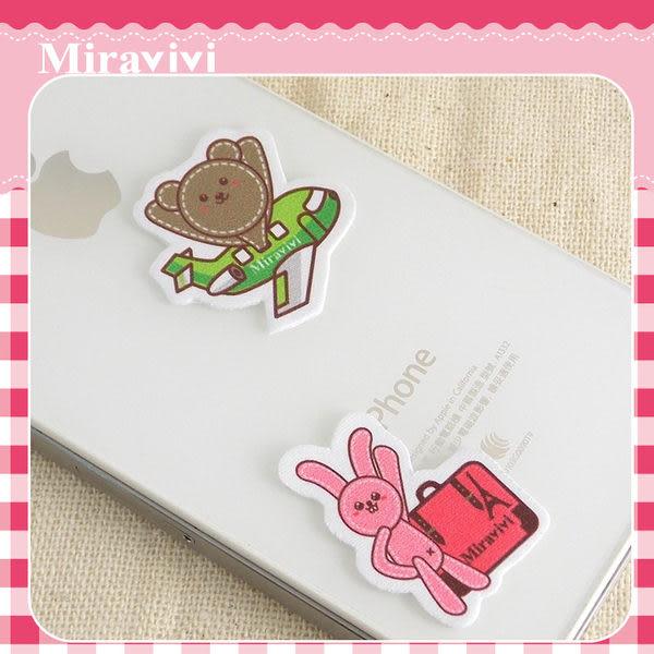 Miravivi 可愛動物狂想曲系列螢幕擦拭貼-出國旅行組合