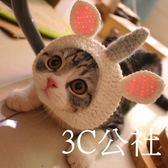 寵物頭套 獨角獸貓咪頭套寵物毛線帽美短英短貓帽成幼貓帽子貓咪造型帽頭飾