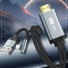 TOTU HDMI/Lighting/i...