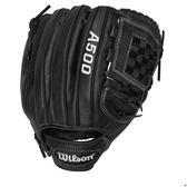 棒球手套 新品皮質棒球手套,投手內野用,11-英寸T 2色