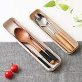 隨身攜帶筷子套盒筷子勺子套裝學生成人兒童日韓式三件套木質不銹