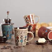 創意鼓型陶瓷杯帶蓋帶勺咖啡杯家用馬克杯