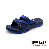 【南紡購物中心】G.P (男) 鐵漢柔情男性雙帶拖鞋-藍(另有綠)