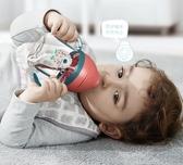 嬰兒學飲杯PPSU兒童喝水吸管杯子帶手柄家用防摔寶寶水杯便攜網紅兒童水 教主雜物間