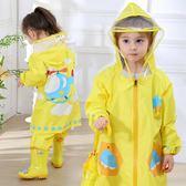 曦之桐兒童雨衣男童女童幼兒園大帽檐小學生寶寶帶書包位防水雨披(交換禮物 創意)聖誕