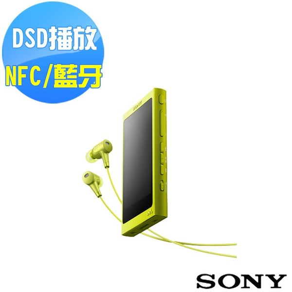 SONY Walkman 32GB高解析音樂播放器NW-A36HN(公司貨)黃色-送KKBOX 60天儲值卡+經典收納包