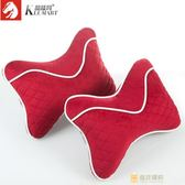 雙11大促銷-汽車頭枕護頸枕 防汗頭枕 車枕頭靠枕頸枕 車飾 車用頭枕