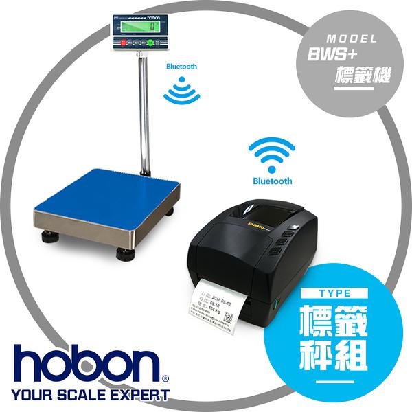 【hobon 電子秤】工業條碼標籤台秤 藍牙無線 熱轉/熱感 兩用