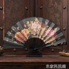 折扇 折扇8寸絹布雕刻絲綢印刷古典工藝男女禮品扇子古色古韻中國風 米家