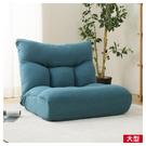 ◆和室椅 REGA-TBL NITORI宜得利家居