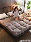 床墊加厚床褥子1.5m1.8x2.0米1.2折疊軟墊被保護墊雙人家用床褥墊 生活樂事館NMS