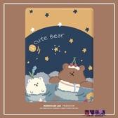 網紅小熊ipad保護套ipadpro9.7寸卡通ipadpro 10.5寸可愛mini1/2皮套