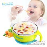 Kidsme嬰兒吸盤碗寶寶注水保溫碗訓練輔食碗勺防摔兒童不銹鋼餐具