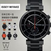 ISSEY MIYAKE W精品腕錶 三宅一生 SILAY002 現貨 熱賣中!