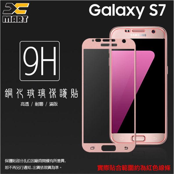 ▽Xmart SAMSUNG GALAXY S7 SM-G930 滿版 鋼化玻璃保護貼/強化保護貼/9H/鋼貼