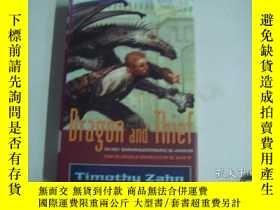 二手書博民逛書店DRAGON罕見AND THIEF 精裝本《312》Y13836