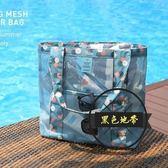 旅行透明游泳包干濕分離沙灘包女 泰國海邊旅游常—聖誕交換禮物